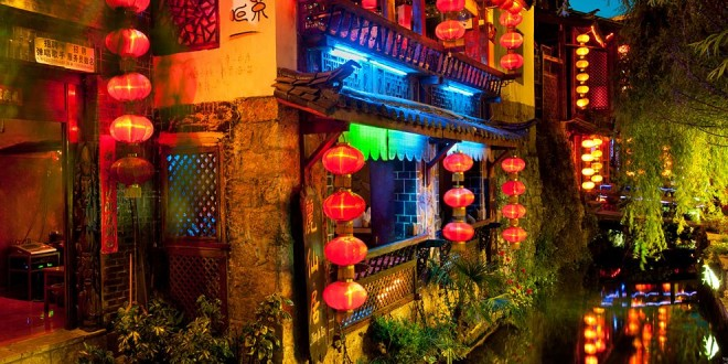 Lijiang_Kína_Old_Town
