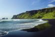 Hátizsákkal Izland körül – stoppal, sátorral a vulkánok szigetén