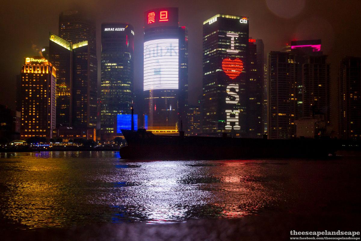 Shanghai_Kina_03